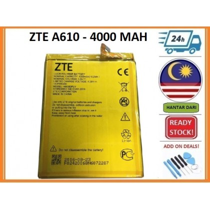 BSS Zte Blade A610 Battery Replacement Sparepart 466380PLV 4000 MAH