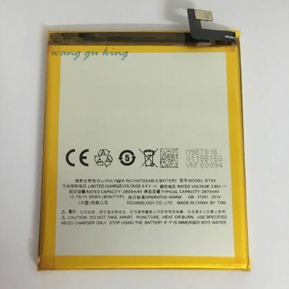 BSS Meizu M3 / M3 Mini BT68 Battery Replacement 2800 mAh